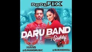 Daru Band Dj Hans Mankirt Aulakh Mp3 Song Download