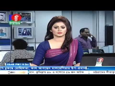 Bangla news paper headline today