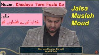 Khudaya Tere Fazlo Ko - Jalsa Youme Musleh Moud Germany - Murtaza Mannan - Nazm Nazam - Islamic Poem