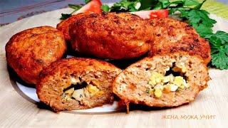 ЗРАЗЫ из курицы ❀ Мясные пирожки ❀ ЖЕНА МУЖА УЧИТ ❀ Вкусные домашние рецепты