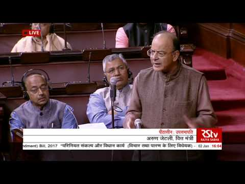Arun Jaitley's Reply| Voting & Passing of The Insolvency and Bankruptcy Code (Amendment) Bill, 2017