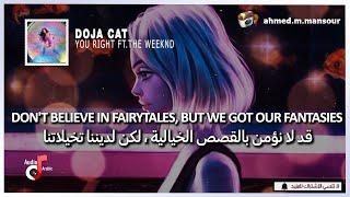 Doja Cat, The Weeknd - You Right (lyrics) مترجمة