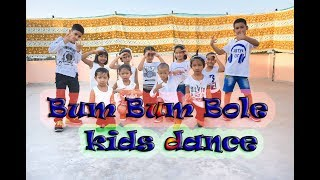 bum bum bole kids dance choreography by mani verma