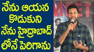 Jayam Ravi Superb Speech at TIK TIK TIK Movie Success Meet | Jayam Ravi | Nivetha Pethuraj