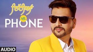 Chithian Vs Phone: Gurpreet Billa (Full Audio Song) | Heer Bro | Davinder Ghudani | Punjabi Songs