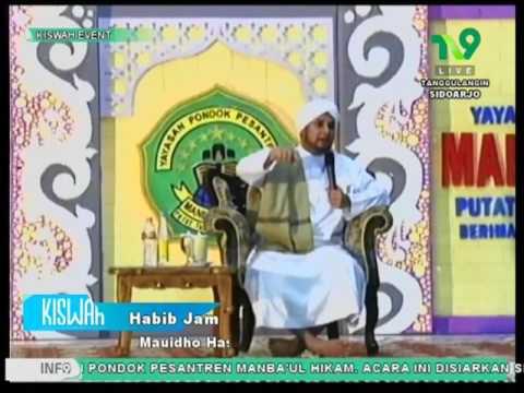 Habib Jamal bin Toha Baagil ; 19/05/2017 ; 4 Sifat pengangkat derajat & manfaat bagi santri & Kyai