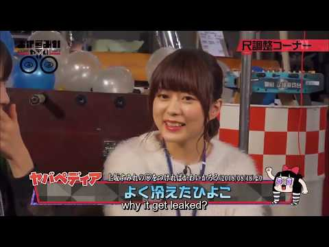 [Minase Inori's back sensation was like cold chick] said Uesaka Sumire (上坂すみれやばい○○)