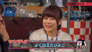 [Minase Inori's back sensation was like cold chick] said Uesaka Sumire (上坂すみれやばい○○) 上坂すみれ 検索動画 20