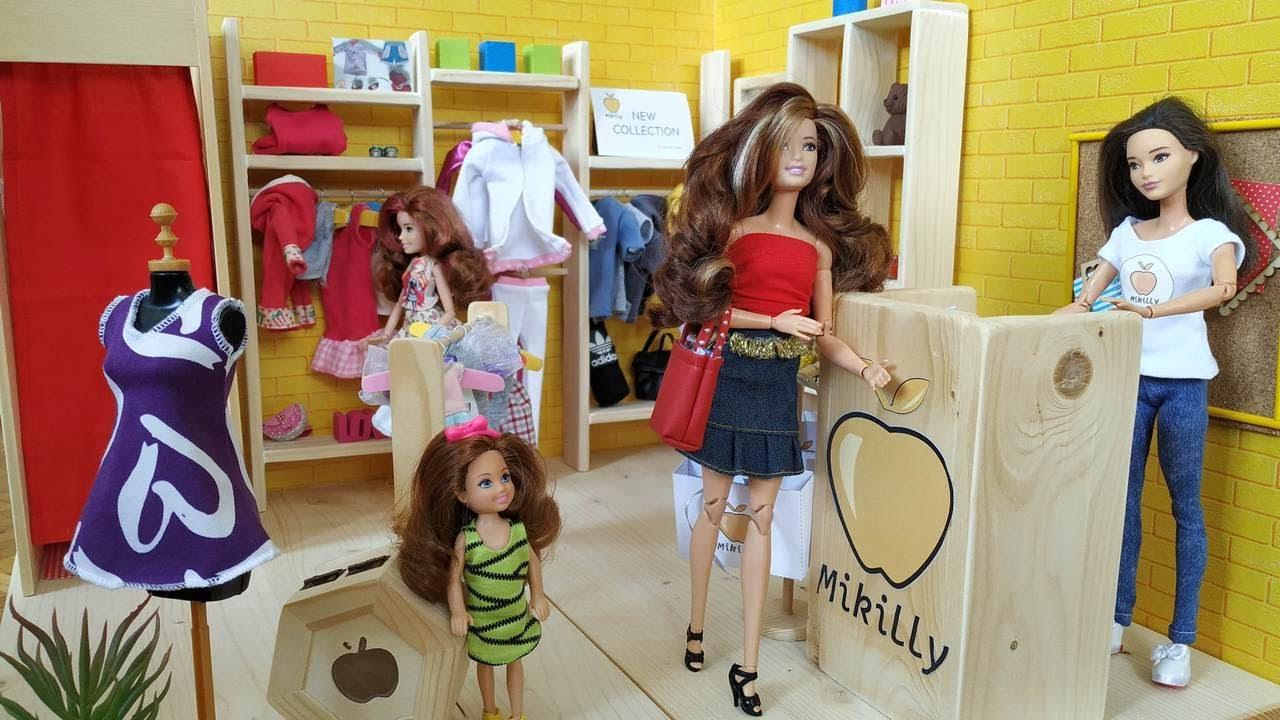 Šoping u Mikilly butiku