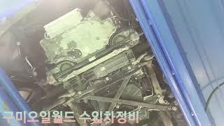 구미수입차정비 구미오일월드 포르쉐 마칸GTS 엔진플러싱…
