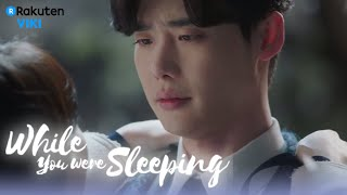 While You Were Sleeping - EP4 | Suzy's Attempted Kiss [Eng Sub]