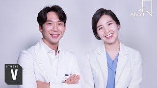 치과 의사는 환자 입냄새 안 힘든가요? [올어바웃]