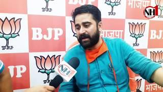 BJYM, State President, Arun Dev Singh Jamwal Speaks to NH1 News.
