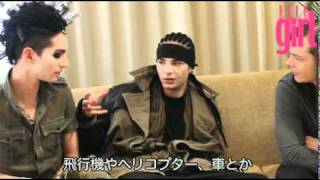 【ELLE TV JAPAN】TOKIO HOTELに独占インタビュー!