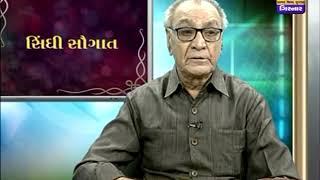 Sindhi Saugat show with Jetho Lalwani