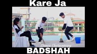 Kareja (Kare Ja) - Dance Choreography | Badshah Feat. Aastha Gill | Latest Hit 2018 Manish Dutta