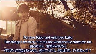 洋楽 和訳 Charlie Puth - Done For Me feat. Kehlani