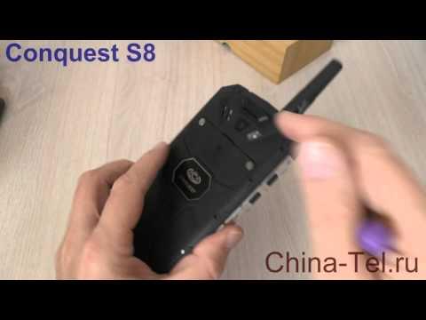 Conquest S8 4G PTT GPS/GLONASS rugged phone