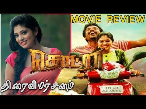 Thodraa Tamil Movie Review | Prithvi |...