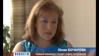 В Новочебоксарске подвели предварительные итоги ЕГЭ