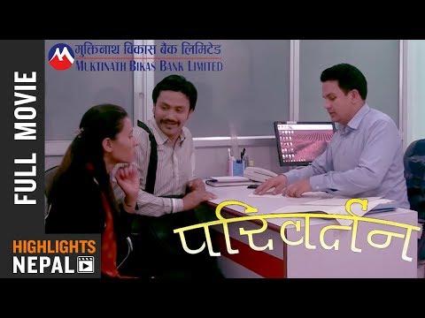 New Nepali Movie 2018 ''परिवर्तन'' (विदेशको कमाई स्वदेशमा रजाई) Financial Literacy Ft. Tej Giri