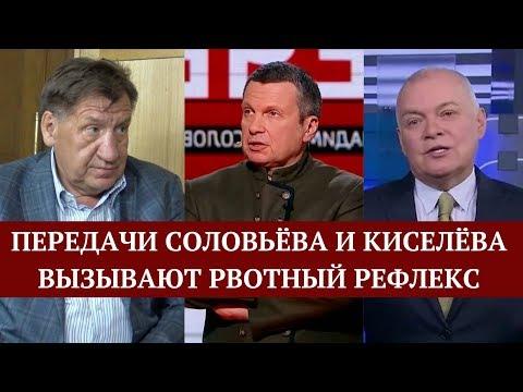 Передачи Соловьёва и