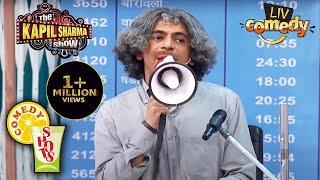 गुलाटी का नया Business   The Kapil Sharma Show   Comedy Shots