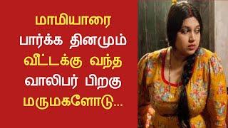 ஆந்திராவில் நடந்த இந்த கூத்த பாருங்க/tamil mini tv