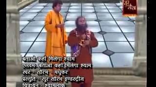 Krishna ji ke Bhakti me bilin raskhan
