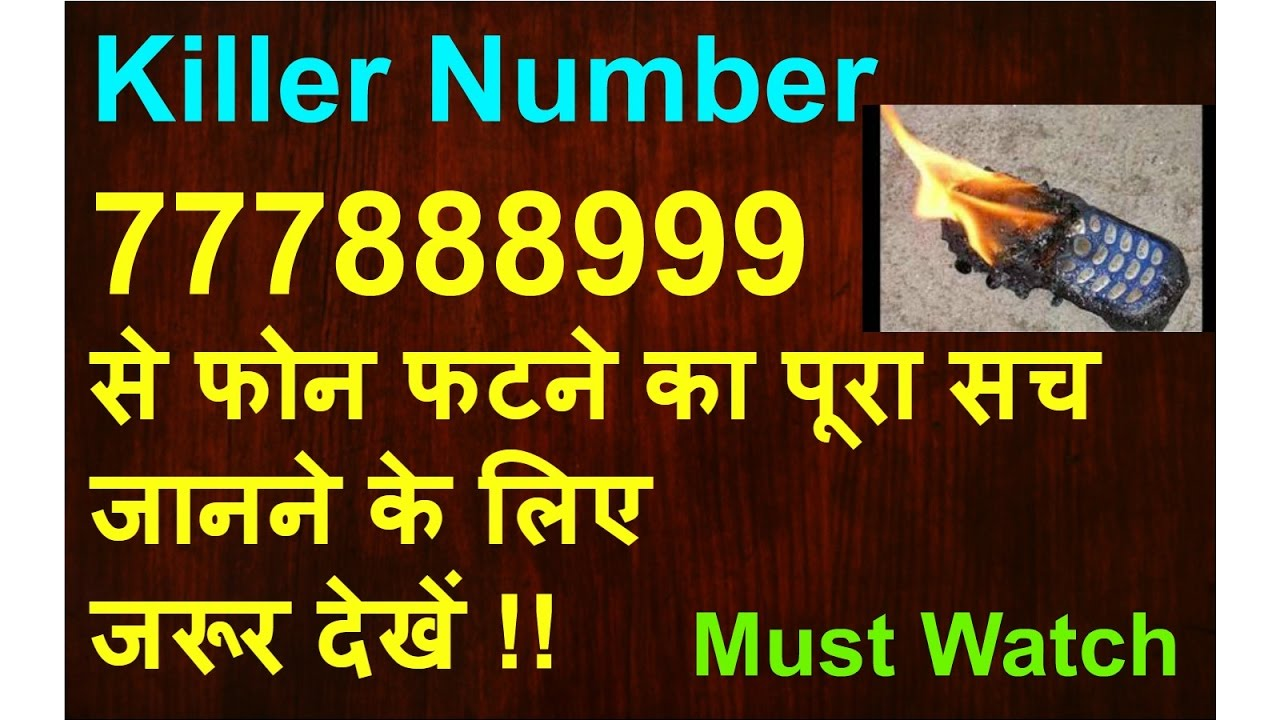 777888999 The Killer Number Reality Phone Blast - [Hindi/Urdu]