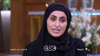 انتظرونا.. الجمعة مع أبطال تحدي القراءة العربي في