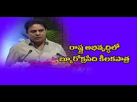 Minister KTR excellent Speech at Telangana Excellence Awards Distribution | Great Telangana TV