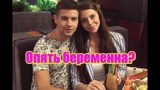 Дмитренко намекнул на беременность жены. Дом2 новости и слухи