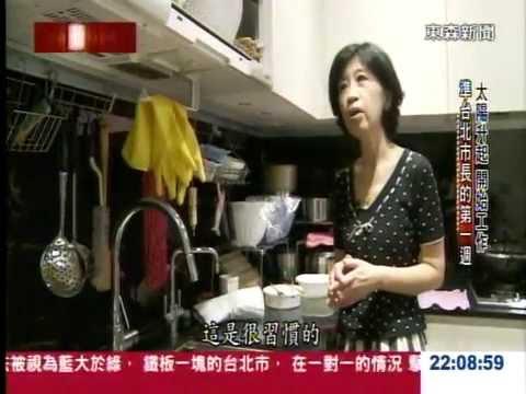 「柯文哲與他的網路兵團」1031207 - 台灣啟示錄