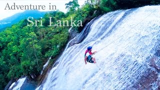 Adventure in Sri Lanka – Teaser Trailer – (Film by Aerial View)