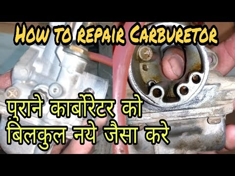 How To Clean Carburetor Like New | Gajanan Auto Service And Parts