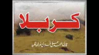 Qari Ahmed Ali Falahi - Karbala