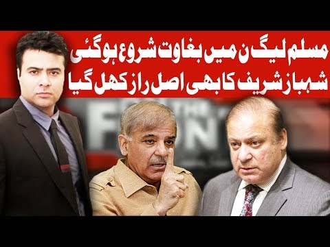 On The Front With Kamran Shahid - 9 April 2018 - Dunya News