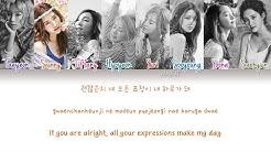Girls' Generation (소녀시대) – Sailing (그 여름) (0805) (Color Coded Han|Rom|Eng Lyrics) | by Yankat