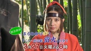 3月27日(火)夜8時放送】 ベッキー主演!!4月3日火曜夜8時スタート新時代...