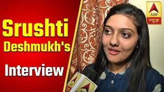 I Always Dreamt Of Coming In Top 10: Srushti Deshmukh, UPSC Topper Among Women Candidates  |ABP News