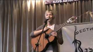 Елена Касьян - Снег забинтует все дома...