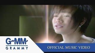 ใจหนึ่งก็รัก อีกใจก็เจ็บ - เป๊ก ผลิตโชค 【OFFICIAL MV】
