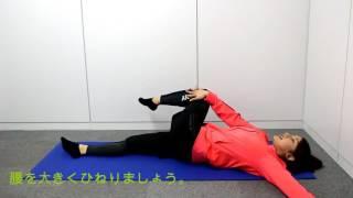 体を支える本幹とも言える背中の筋肉。首から腰の付け根までに渡る長く...