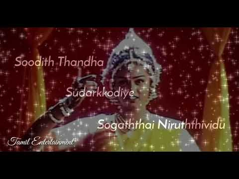 Margazhi Thingal Song | WhatsApp Status | Ar Rahman | Soodi Thantha Sudarkodiye | Sangamam