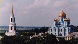 Задонский мужской монастырь(Этот ролик обработан в Видеоредакторе YouTube (http://www.youtube.com/editor), 2016-06-11T20:29:25.000Z)