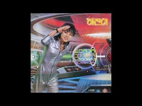 Ha Ji Ni / 하진이  - 우주정거장 (disco Pop, South Korea, 1982)