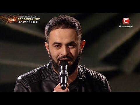 Севак Ханагян -- Я ПАДАЮ В НЕБО  Ольга КОРМУХИНА Гала-концерт Х-фактор-7 24.12.2016