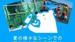 夏の暑さ対策はこちら!http://www.hitosuzumi.jp/stylebook/ 今日の熱...