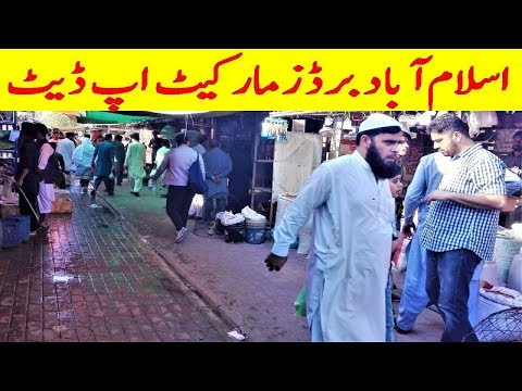 Birds Market Islamabad part 2 All parrots Reasonable prices
